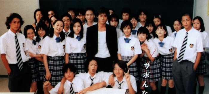 gto_class_drama